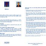 Leaflet Covid-19 OIM - Bengali